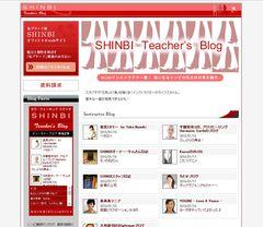 shinbi_image.JPG